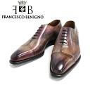FRANCESCO BEBUGNO Francesco Benigno G2411 BROWN (Brown) hole cut straight tip leather shoes Brown mens business = = 10P20Sep14
