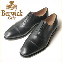 Berwick Berwick 2831 BLACK: black leather cowhide leather bottom men's dress business shoes straight tip in blades formal wedding black