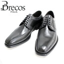 Outside the Brecos BRE COS 4856 GRIGIO/NERO (grey/black) Duo blade swirl leather shoes black mens business = = 10P20Sep14