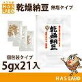 乾燥納豆5gx21