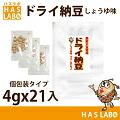 ドライ納豆4gx21