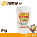 Only natural foods living natto Bacillus natto Pack 10 minutes 1 teaspoon soy good! -Friendly Ekiden10P07Sep11