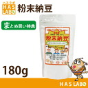 Powdered natto 180 popular g natto bacteria reach bowel health food (soy isoflavones, nattokinase content / diet & diet during pregnancy and baby food, through word of mouth and natto and natto powder / dry natto / powder natto bacteria / natto k
