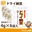 Delicious freeze-dried process finishes in non-dry natto (natto drying) natto and natto bacteria and nattokinase and natto kinase