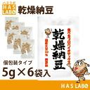 Domestic non-additive drying natto 36 g (small Pack) no salt in snack kids snack or drink popular Bacillus subtilis natto, nattokinase containing dry natto. In natto salt-free, low-calorie snacks (snacks and your poker) in the child nutrition (health foo