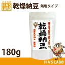 Domestic non-additive drying natto 180 g active live Bacillus subtilis natto. Salt-free finishing feeding kids snack or a drink and snack / candy / snacks and rice crackers popular natto / rely on salt-free / soy isoflavones-nattokinase content / dry nat