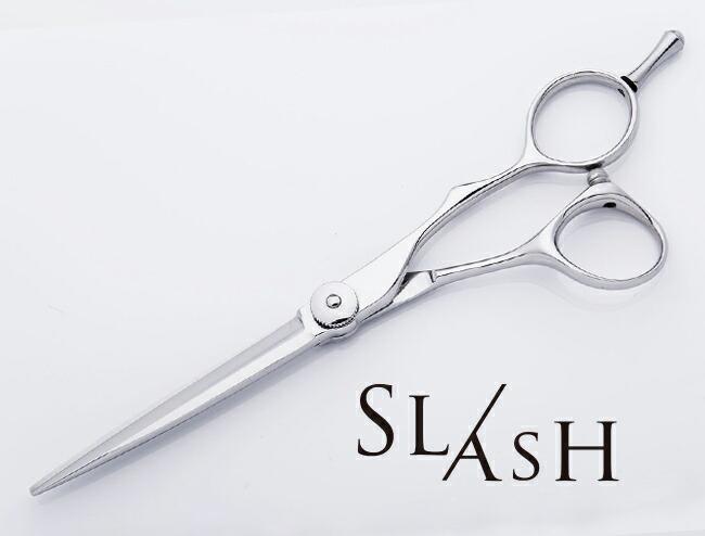 刃先の薄い 鍛造刃 エルゴノミクスデザイン Slash 持ちやすい 疲れない スラッシュ