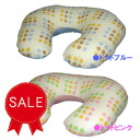 "☆ Specials ☆ washable et Sakura cushion breastfeeding cushion Huns instead covering type W gauze ""dot."""