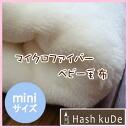 ☆ 미니 ☆ 베이비 마이크로 섬유 담요 (65 × 80cm)