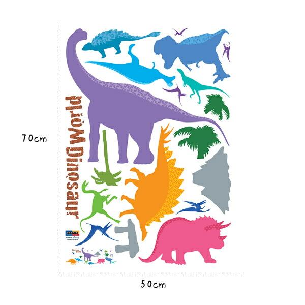 Dinosaur_World