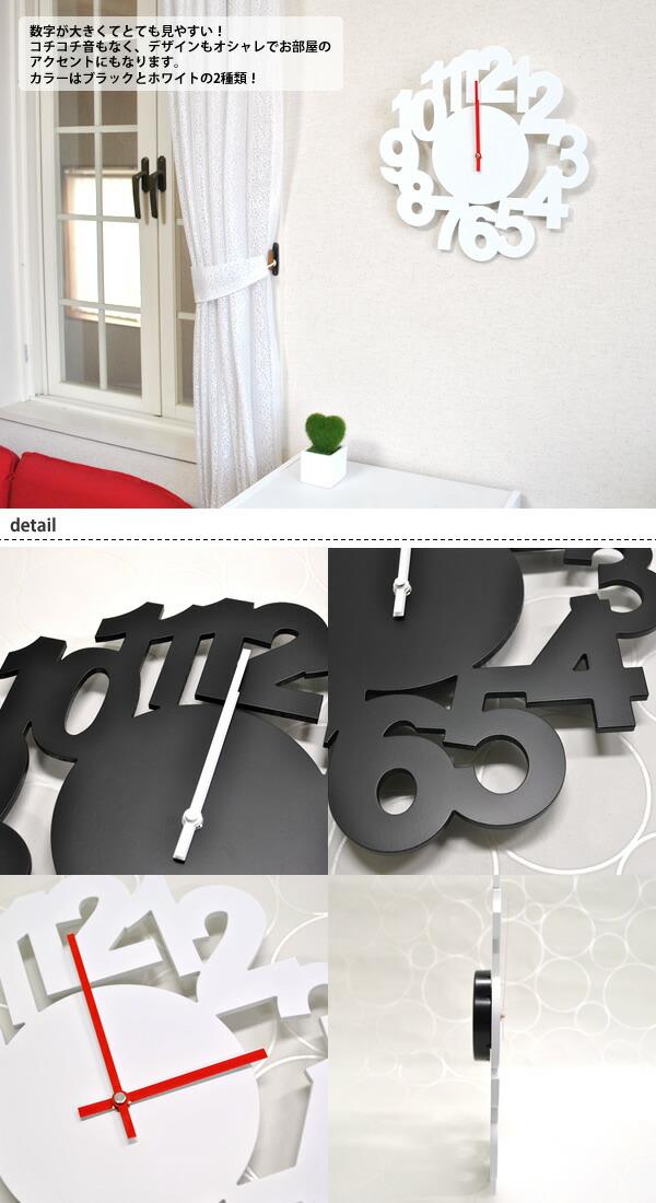 壁掛け時計 ブラック ホワイト