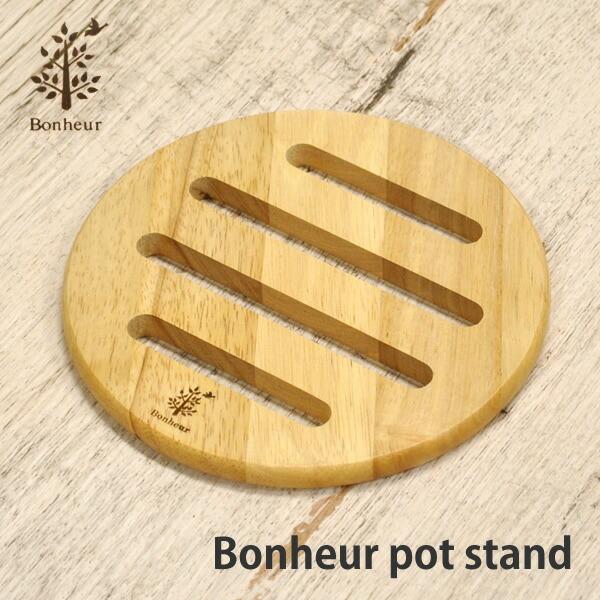 ボヌール 鍋敷き