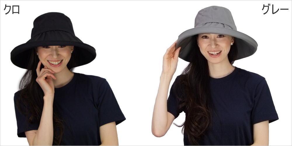 】日傘になる広つば帽子/帽子 ...