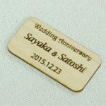 お誕生日・卒業・卒園記念品にプレート