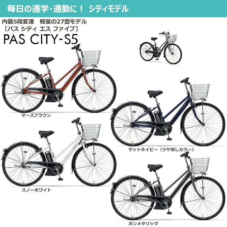 自転車の 自転車 走行距離 時間 : 内装5段変速 軽量の27型モデル ...