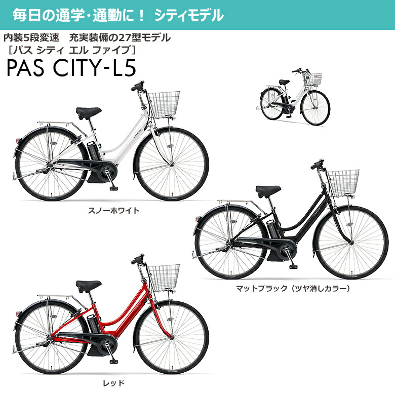 ... 防犯登録無料】※代引不可 : 神奈川 自転車 防犯登録 : 自転車の
