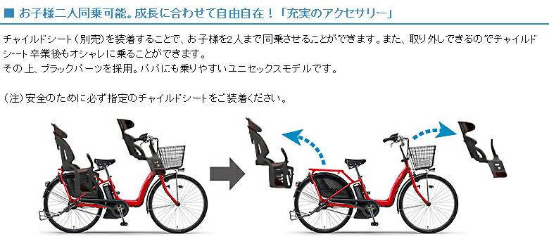 自転車の 神奈川 自転車 防犯登録 : ... 防犯登録無料】※代引不可
