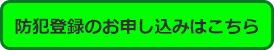 ブリヂストン/2017/フロンティアDX(26サイズ)/F6DB37/1都3県(東京、埼玉、神奈川、千葉)ご自宅まで完組でお届け&その場で説明すべて無料※ ◆他道府県は有料◆1都3県組立配送すべて無料