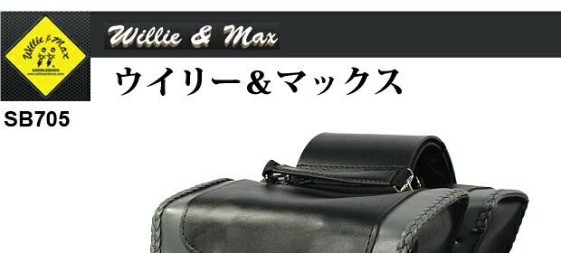 �ڥ�������ޥå�����  WILLIE&MAX ���쥤����������֥쥤�ǥåɡ�����ѥ��ȥ����ȡ����ɥ�Хå� ��SB705��