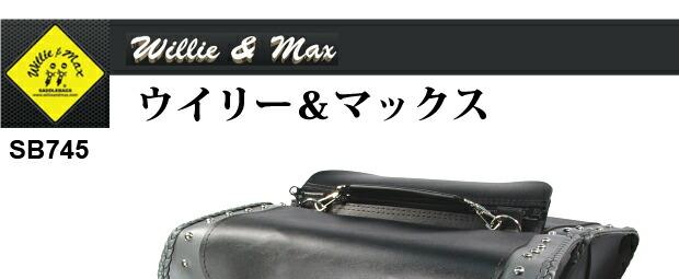 �ڥ�������ޥå�����  WILLIE&MAX ���쥤��������������ѡ����ɥ�Хå� ��SB745��