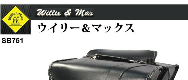 �ڥ�������ޥå�����  WILLIE&MAX ��㡼�����ե�ȥ����ɥ����ȡ����ɥ�Хå����֥쥤�ǥå� ��SB751��