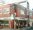 誉田駅前直売店