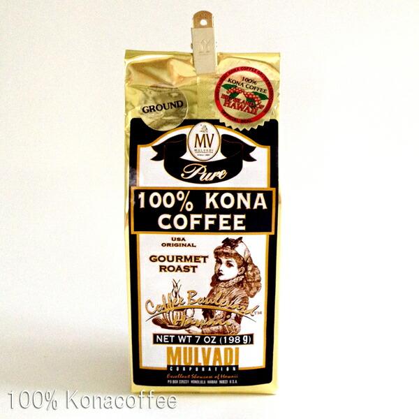 高級コナコーヒー100%
