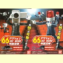Bandai action 66 NO MORE movie thief ☆ 2 kinds set ★.