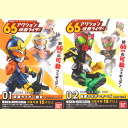 66 two kinds of Bandai kamen rider 鎧武 action kamen rider ☆ sets★