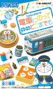 ☆ 8 type set up where the re-ment Dora Doraemon train ★