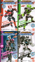 Bandai Kamen Rider drive driving action 1 ☆ all 4 species set ★