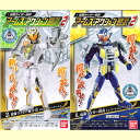 2 two kinds of Bandai kamen rider 鎧武 arm action 鎧武 ☆ sets★