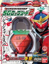 All five kinds of 2 Bandai kamen rider 鎧武 sound lock series SG lock seed ☆ sets★