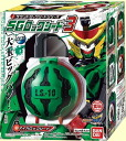 All five kinds of 3 Bandai kamen rider 鎧武 sound lock series SG lock seed ☆ sets★