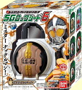 All five kinds of 6 Bandai kamen rider 鎧武 sound lock series SG lock seed ☆ sets★