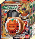Bandai Kamen Rider armor Takeshi sound lock series SG rock shed 7 ☆ all 5 species set ★
