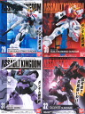 Bandai Mobile Suit Gundam assault Kingdom 8-ASSAULT KINGDOM 8-☆ all 4 species set ★