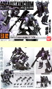 Bandai Mobile Suit Gundam assault Kingdom EX02-ASSAULT KINGDOM EX02-