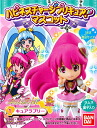 Bandai happiness charge suite precure! All four kinds of mascot ☆ sets★
