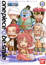 All six kinds of Bandai ONE PIECE- one piece - one piece@be.smile3 sets