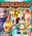 All ten kinds of sets which include two kinds of soldiers - ☆ secrets of the Bandai ONE PIECE one piece collection - Colosseum★