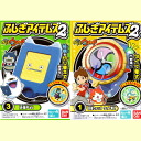 Bandai Monster watch Specter watch Fushigi items 2 ☆ 2 kind set ★