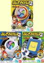 Bandai Monster watch Specter watch Fushigi items 2 ☆ all three set ★