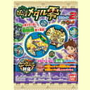 Bandai Monster watch apparition medal zero soda unopened 2 1 BOX (20 bags
