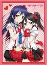 "Bushiroad sleeve collection HG (high grade) love live! ""The sea yet & smile ' ☆ ★"