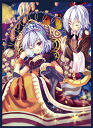 "Sampan touhou Project dvdrip sleeve ☆ ""remilia & Saki night /illust: AKABANE ' ★"