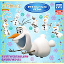 Takaratomy Arts Disney Ana and the snow Queen OLAF fannyfacemascot ☆ 5 set ★