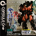 Marine Hall capsules One Pacific Rim figure collection vol.2 ☆ all 5 species set ★