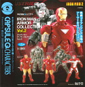 All five kinds of KAIYODO capsule Q characters IRON MAN iron man Armour collection Vol.2 ☆ sets★