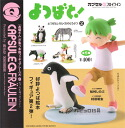 Marine Hall Fraulein yotsuba &! I'm set of 5 figure collection 2 all animals and yotsuba &!